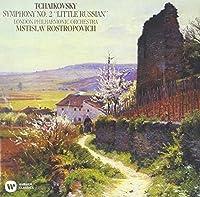 チャイコフスキー:交響曲第2番「小ロシア」