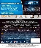 ヒア アフター ブルーレイ&DVDセット(2枚組)【初回限定生産】 [Blu-ray] 画像