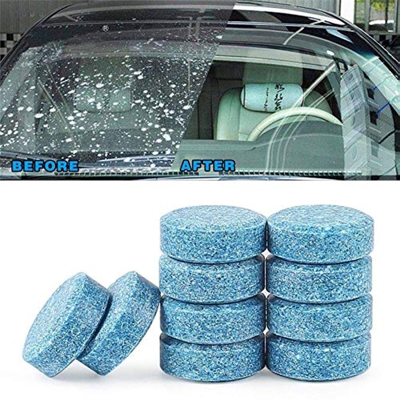 撤回する路地小数10 PC車のフロントガラスクリーニング車の窓ガラスクリーナー車固体ワイパー罰金ワイパー車自動ウィンドウクリーニング