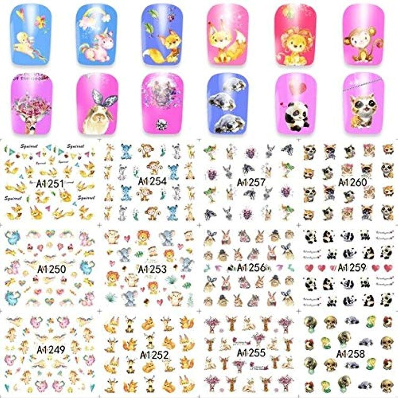 先に幸運逸脱SUKTI&XIAO ネイルステッカー Mixed 12 Designs/Sheet Nail Art Water Sticker Nail Decals Gel Diy Beauty