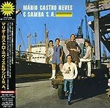 マリオ・カストロ・ネヴィス&サンバ・SA(紙ジャケット仕様)