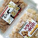 ユアーハイマート あったか生姜 黒糖・生姜甘納豆 チャック付 たっぷり200g×6袋セット 各3袋セット