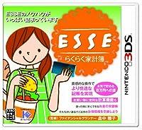 ESSEらくらく家計簿 - 3DS