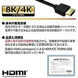 Hanwha スリム 4.2mm HDMIケーブル 3m [1年保証/相性保証][Ver2.0b][8K/4K/3D/イーサネット/オーディオリターン][ハイスピード][コンパクト端子][高耐久やわらかケーブル仕様][細線] UMA-HDMI30T