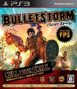 バレットストーム - PS3