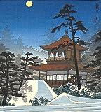徳力富吉郎『銀閣寺』木版画 風景画【版画 絵画】【R1435】