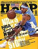 HOOP (フープ) 2008年 11月号 [雑誌]