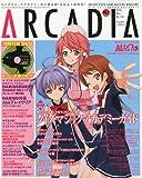 アルカディア 2010年 05月号 [雑誌]