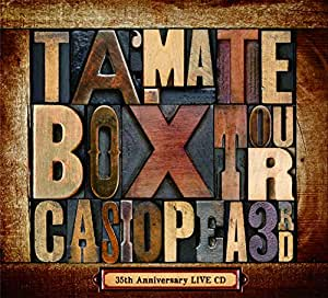 TA・MA・TE・BOX TOUR‾CASIOPEA 35th Anniversary LIVE CD (Blu-spec CD2 2枚組)