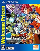 [PSVita]ドラゴンボールZ BATTLE OF Z Welcome Price!!