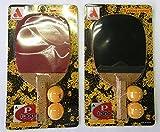 アームストロング 卓球ラケット(練習球2個付)ペンホルダーラケット/P1300 (ブラックラバー)