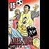 ANGEL VOICE 15 (少年チャンピオン・コミックス)