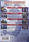 ウルトラセブン Vol.1 [DVD] 画像