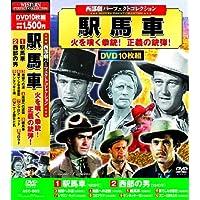 西部劇 パーフェクトコレクション DVD10枚組 ACC-003