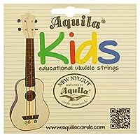 Aquila 138U KIDSシリーズウクレレ弦 ソプラノ、コンサート、テナー共用 AQ-KIDS