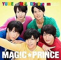 """YUME no MELODY/Dreamland(初回限定""""大城光""""盤)"""