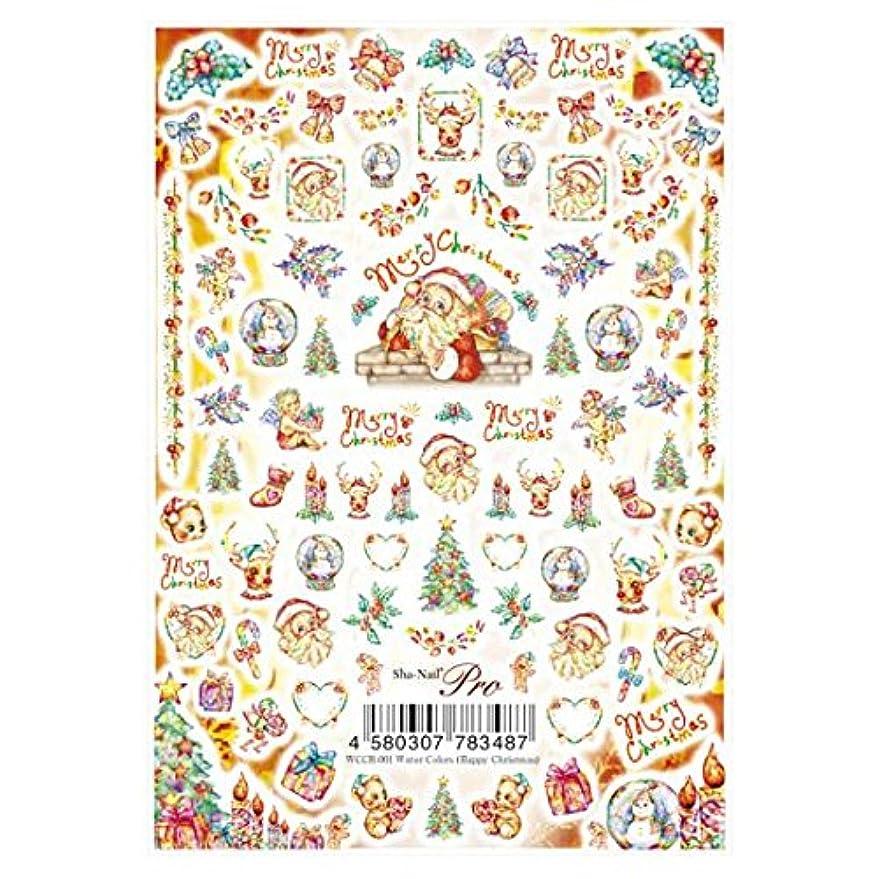 朝食を食べる神社株式写ネイルプロ ネイルシール 水彩 ハッピークリスマス アート材