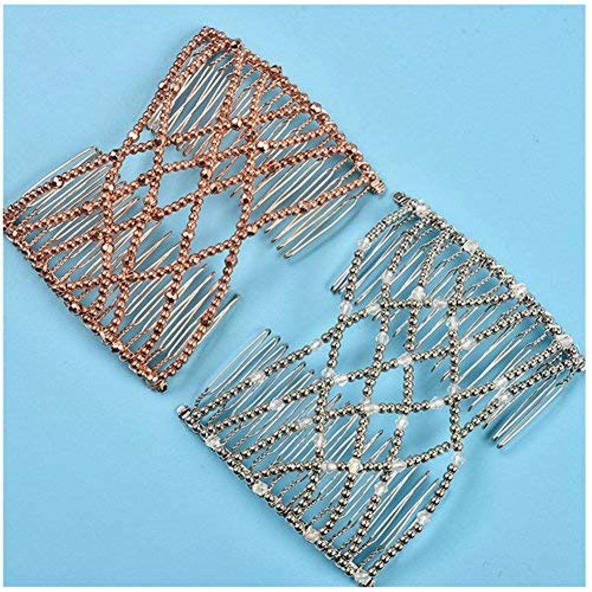 置換コミュニティクラウンLovef 2pcs Fashion Magic Beaded Elasticity Double Hair Comb Clip Stretchy Women Hair Accessories [並行輸入品]