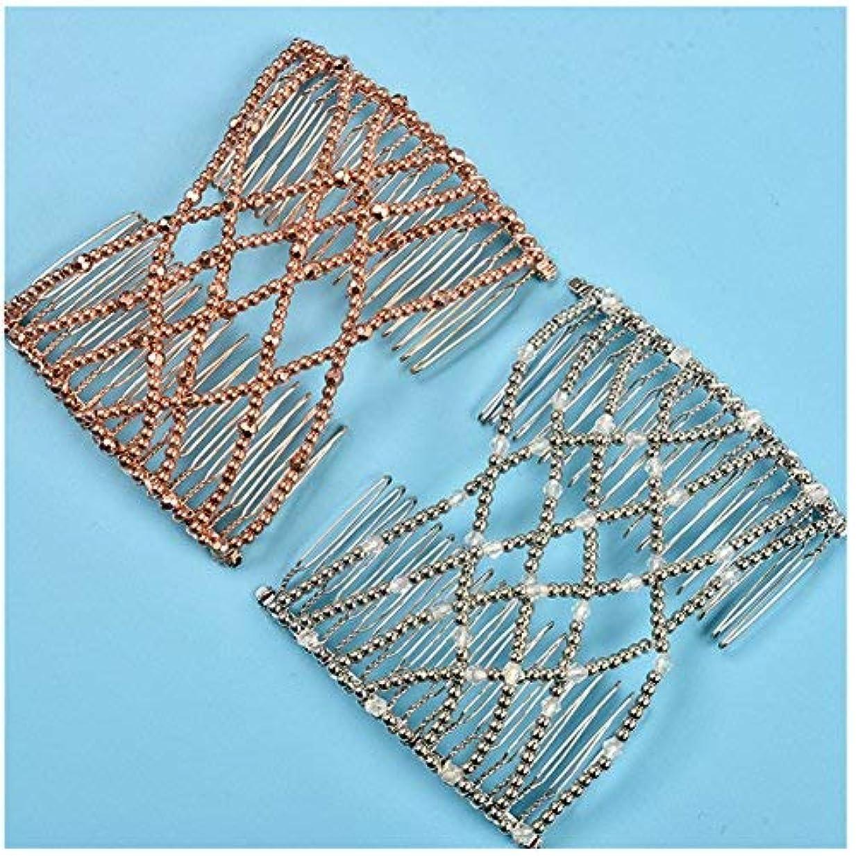 分離する高音期待Lovef 2pcs Fashion Magic Beaded Elasticity Double Hair Comb Clip Stretchy Women Hair Accessories [並行輸入品]