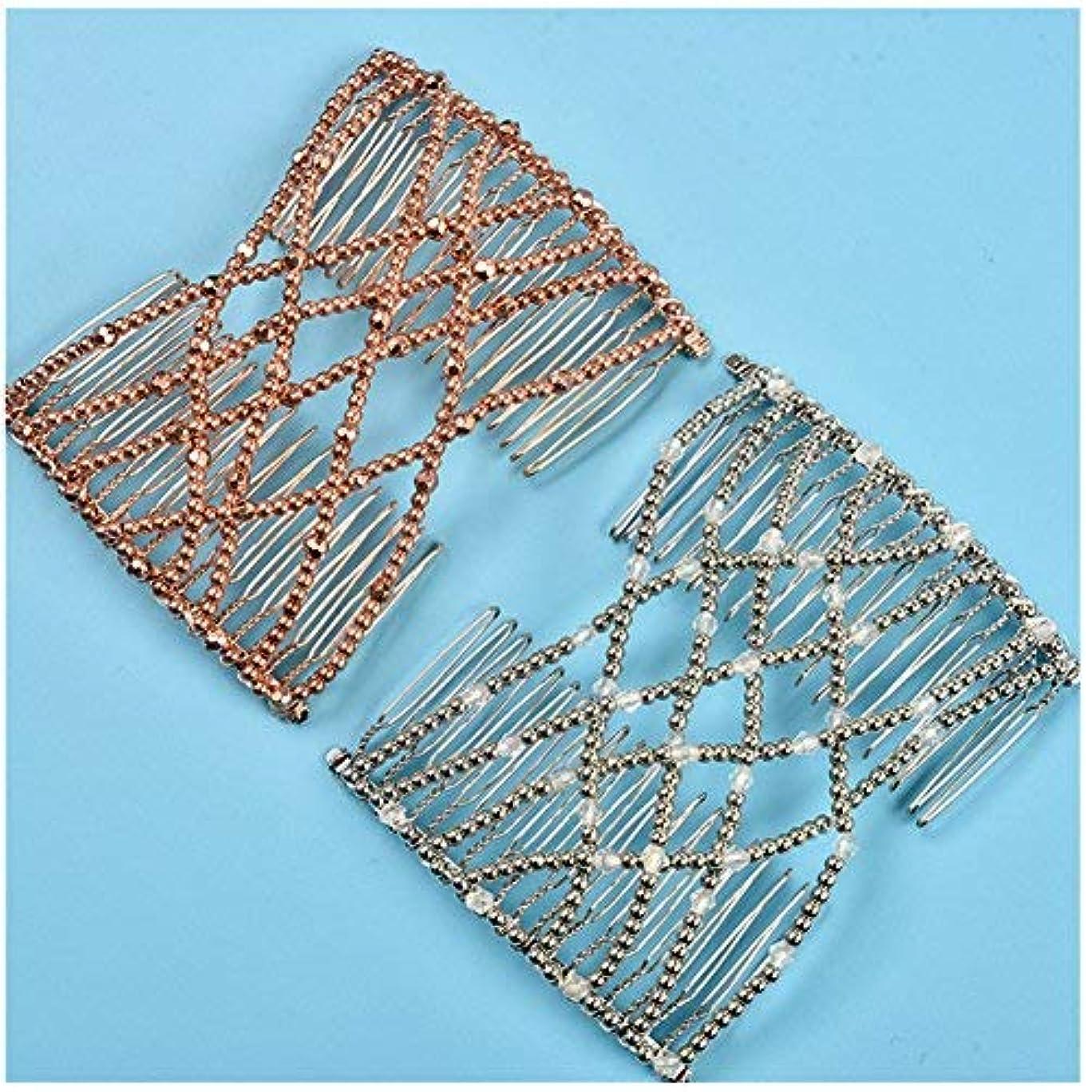 湖面白い才能Lovef 2pcs Fashion Magic Beaded Elasticity Double Hair Comb Clip Stretchy Women Hair Accessories [並行輸入品]