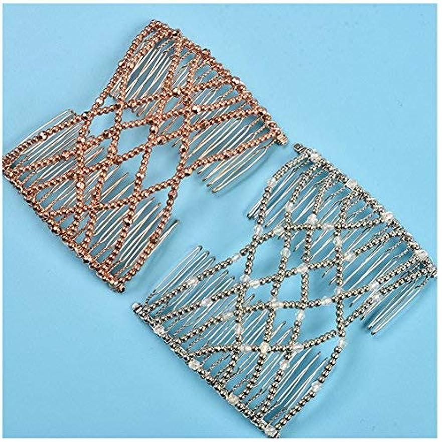 聖域画像グレードLovef 2pcs Fashion Magic Beaded Elasticity Double Hair Comb Clip Stretchy Women Hair Accessories [並行輸入品]