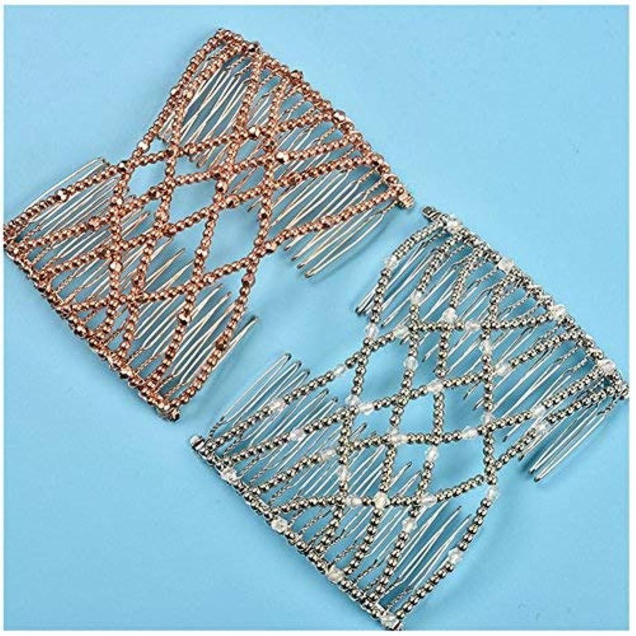 グラディス罰するゲインセイLovef 2pcs Fashion Magic Beaded Elasticity Double Hair Comb Clip Stretchy Women Hair Accessories [並行輸入品]