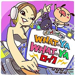 パンパカパンツ WおNEW!DVD