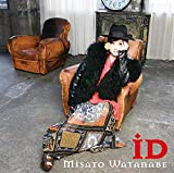 【メーカー特典あり】 ID (通常盤) (オリジナルクリアファイル付)
