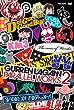 グレンラガン パラレルワークス2 【通常版】 [DVD]