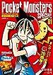 ポケットモンスターSPECIAL pbk-edition 赤緑青編 第01巻