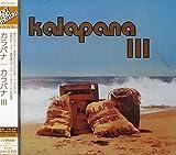 カラパナ(3)