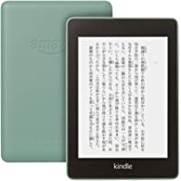 Kindle Paperwhite 防水機能搭載 wifi 32GB セージ 広告つき 電子書籍リーダー + Kindl…