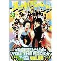 劇団ひとり×YOU THE ROCK☆ ヤンチャ黙示録vol.8 [DVD]