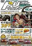 ドリフト天国 VOL.48 [DVD] (<DVD>) (<DVD>)