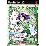 Private Nurse -Maria-