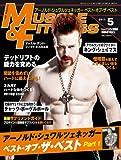 『マッスル・アンド・フィットネス日本版』2011年5月号