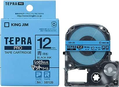 キングジム テープカートリッジ テプラPRO 12mm  SB12B マット空色