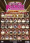 ボウリング革命 P★LEAGUE オフィシャルDVD VOL.12 ドラフト会議MAX II