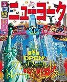 るるぶニューヨーク(2016年版) (るるぶ情報版(海外))