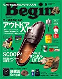 Begin (ビギン) 2018年 9月号 [雑誌]