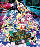 プリパラ LIVE COLLECTION Vol.2 BD [Blu-ray] プリパラ