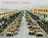 Burtynsky - China: The Photographs of Edward Burtynsky