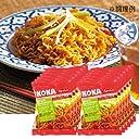 コカ(KOKA) シンガポール 焼きそば 12袋セット【シンガポール 海外土産 輸入食品 グルメ】
