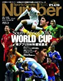 Number PLUS 2010 June―Sports Graphic 画像