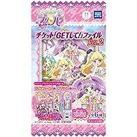 アイドルタイムプリパラ チケット「GETして!」ファイルVol.2 10個入 食玩・ガム(プリパラ)