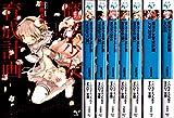 魔法少女育成計画 文庫 1-8巻セット (このライトノベルがすごい!文庫)