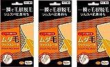 【三個セット】 スムースワックスシート ムダ毛ワックスシート (ラベンダーの香り) ウデ・脚用 20組(40枚)入×3