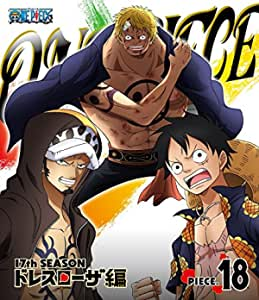 ONE PIECE ワンピース 17THシーズン ドレスローザ編 piece.18 [Blu-ray]