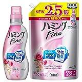 【まとめ買い】ハミングFine 柔軟剤 ローズガーデンの香り 本体+詰め替え 1200ml
