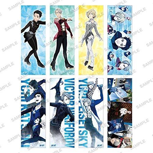 ユーリ!!! on ICE ロングポスターコレクション (B...